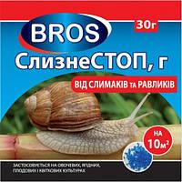 СлизнеСТОП молюскоцид против слизней Bros 30 г