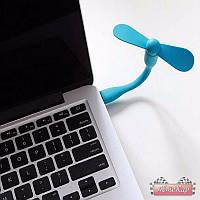 Вентилятор универсальный на гибкой ножке ✓ подключение к USB