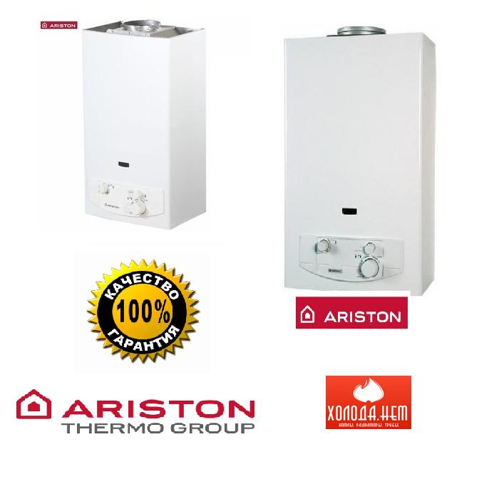 Газовый водонагреватель Ariston Fast 11 L