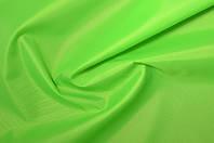 Салатовая плащевка Оксфорд плотность 135 г/м2, тентовая палаточная ткань