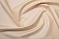 Бежевая плащевка Оксфорд плотность 240 г/м2, тентовая палаточная ткань