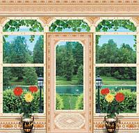 Фотообои   за окном Чарующий сад размер 280 х 290 см