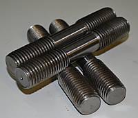 Шпилька М27 для фланцевых соединений ГОСТ 9066-75