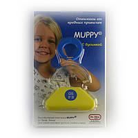 Пластина вестибулярная с бусинкой для сменного прикуса MUPPY-P (OS/PII)