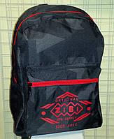 Молодёжный рюкзак ZiBi ZB16.0621MB