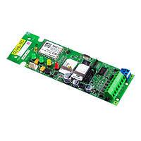 GSM коммуникатор Лунь-9С без корпуса