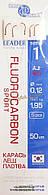 Крючок с поводом Carpe Diem Fluorocarbon 50 см Aji Red № 1 Ø 0.12 (5 шт)