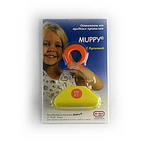Пластина вестибулярная с бусинкой для молочного прикуса MUPPY-P (OS/PI)