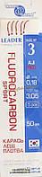 Крючок с поводом Carpe Diem Fluorocarbon 50 см Aji Red № 3 Ø 0.18 (5 шт)