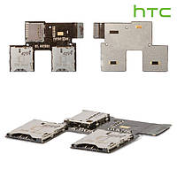 Коннектор SIM-карты для HTC Desire SV T326e, на 2 сим-карты