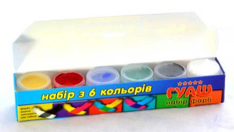 """Краски гуашевые 6цв./10мл """"Гамма"""" (Нововолынск), фото 2"""