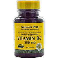 Витамин В2, Nature's Plus, 250 мг, 60 таблеток