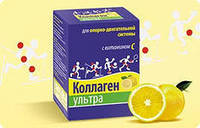 Коллаген ультра (лимон) №7