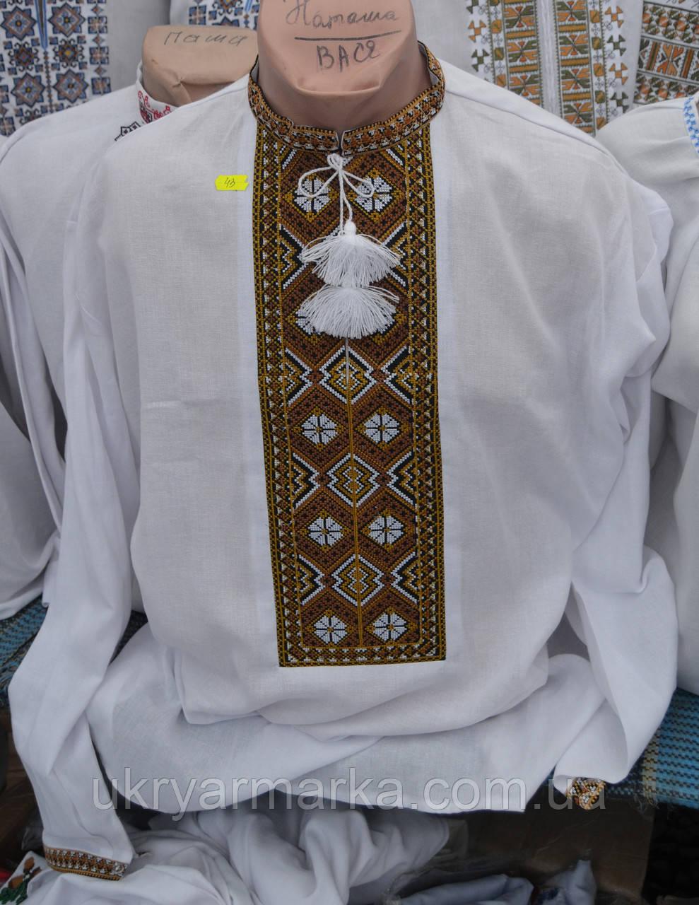 """Чоловіча вишивана сорочка """"Ромашка"""""""