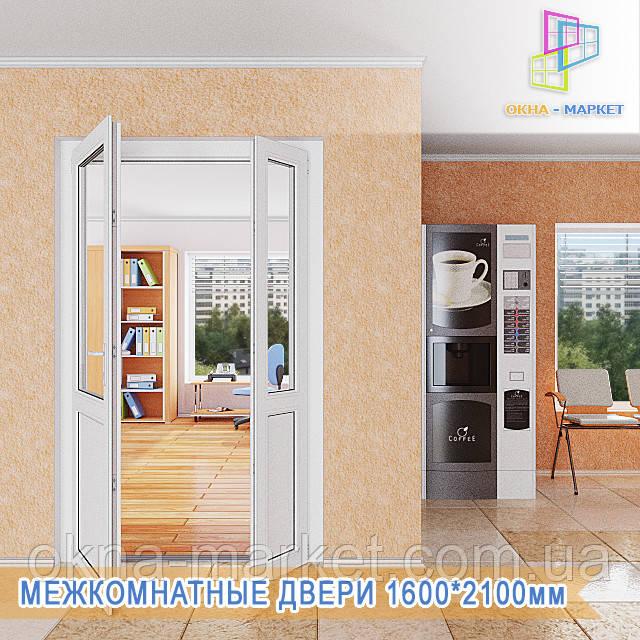 Двери межкомнатные по доступной цене в компании