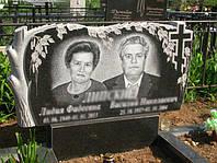 Надгробный Памятник двойной горизонтальный
