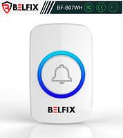 Кнопка вызова официанта и персонала BELFIX-B07WH, фото 1