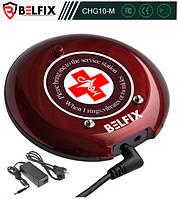Зарядное устройство BELFIX-COINS-CHG10