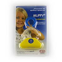 Пластина вестибулярная стандартная для сменного прикуса, мягкая MUPPY-S (OS/SII)
