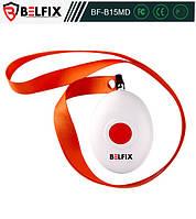 Кнопка вызова медицинского персонала BELFIX-B15MD, фото 1