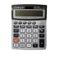 Калькулятор 853