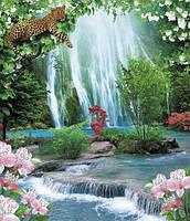Фотообои на стену Живая вода  размер 242 х 207 см
