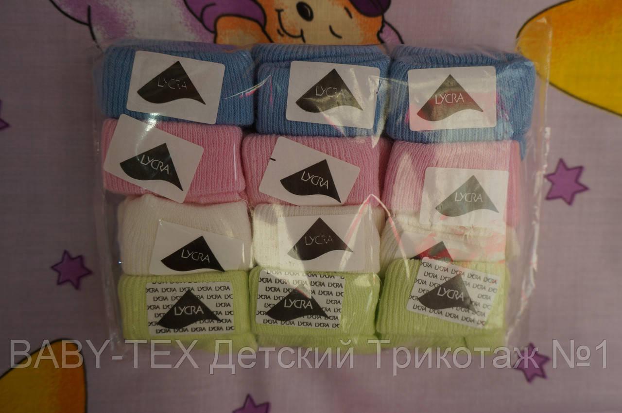 """Кольорові шкарпетки для новонароджених """"0"""" опт Туреччина"""