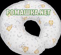 Подушка для кормления младенцев, стандартная, длина 220 см, ширина 26 см, ТМ Ромашка Пижамка Белая