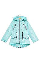 Демисезонная куртка парка для девочки Джулия, фото 1