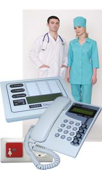 Система вызова для медицинского персонала