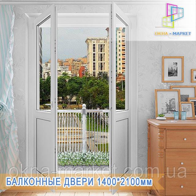 Балконные двери цены