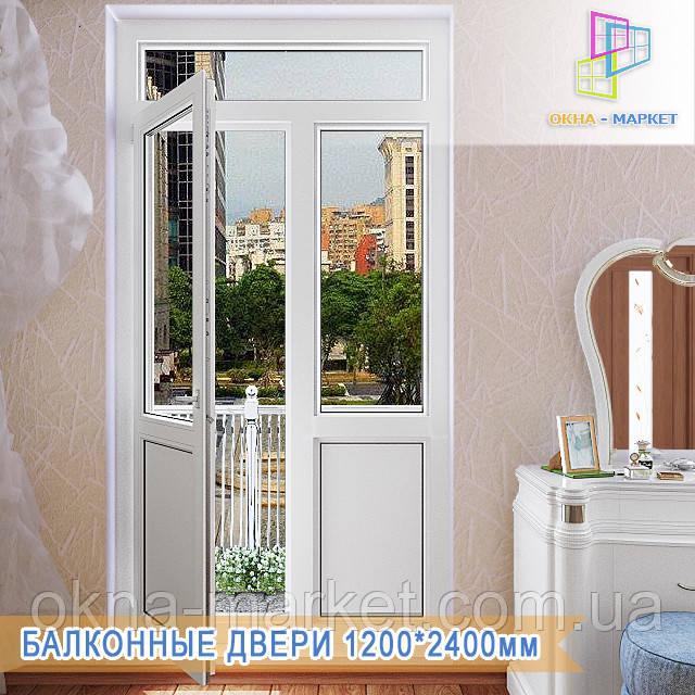 Купить балконные двери с фрамугой цены Киев