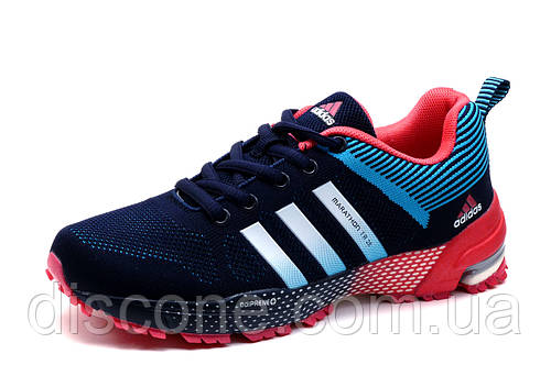 Кроссовки Adidas Marathon TR 26, темно-синие, унисекс