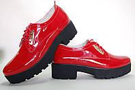 Обувь женская.Туфли женские на тракторной подошве лаковые