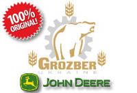 AZ22799 ......... Решето нижнее (AZ46423) John Deere