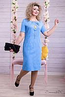 Ніжне класичне літнє плаття з принтованого жаккарда нижче колін великі розміри 48-54, фото 1