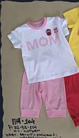 "Пижама для девочки ТМ ""Робинзон"" размер 122"
