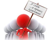 Продвижение интернет-магазина в Запорожье, раскрутка и продвижение сайта Запорожье