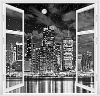 Черно-белые фотообои За окном город размер 140 х 145 см