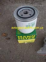 Фильтр масляный ВАЗ 2101-2107 , 2121-21213 21214 2129 2131 (производитель MANN, Германия)