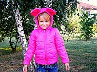 Курточка с ушками Микки Маус. Размеры: 128-152.Розовая