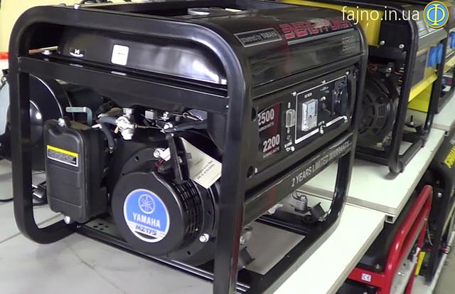 Energy Power 2500 Генератор