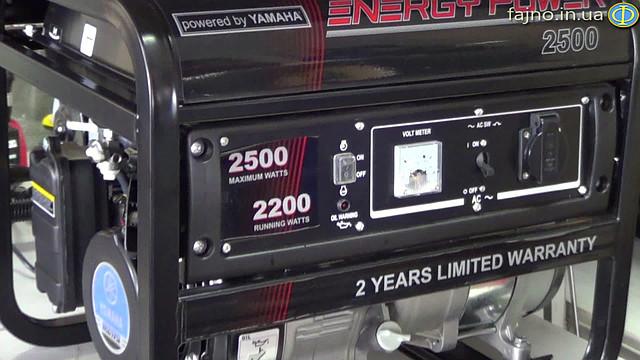 Energy Power 2500 Генератор  фото 11