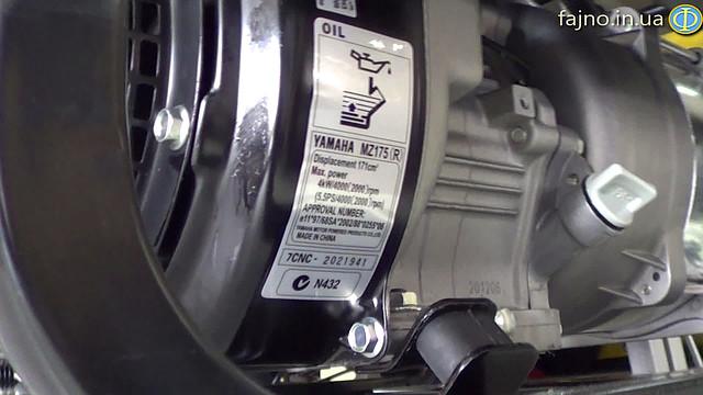 Energy Power 2500 Генератор  фото 8