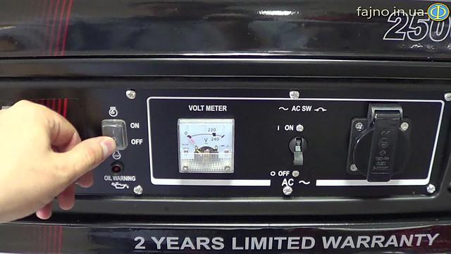 Energy Power 2500 Генератор  фото 4