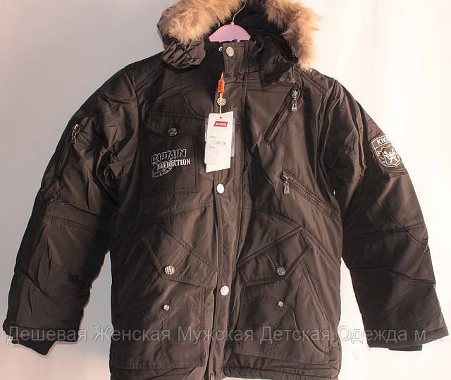 Куртка дитяча тканини холлофайбер KIKQ чорна №11-2