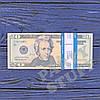 Деньги сувенирные 20 долларов