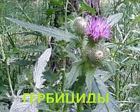 Гербициды ОПТОМ