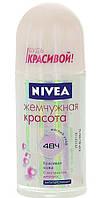 "Шариковый дезодорант-антиперспирант для женщин NIVEA Pearl & Beauty ""Жемчужная красота"", 50ml, GIL  /05-42"