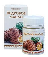 Кедровое масло, 100% капсулированное - для улучшения жирового обмена и профилактики атеросклероза
